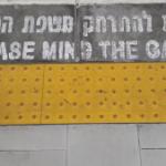 כיתוב להתרחק מהקצה ברציף תחנה