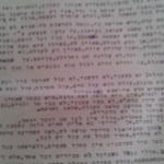 תמונה של נייר מודפס ממכונת כתיבה