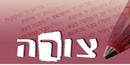 לוגו של אתר צורה