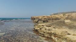 חוף ואנטנה