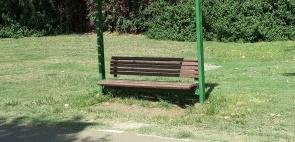ספסל בפארק